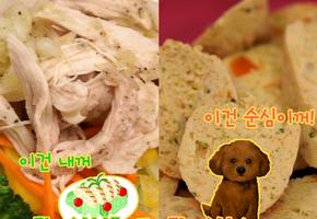심장폭행주의♥닭가슴살샐러드&소세지