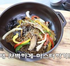 많은후기글이 인정한 잡채레시피~불지 않고 맛있게 잡채 만드는법(김진옥요리가좋다)