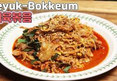 제육볶음 : Jeyuk-Bokkeum