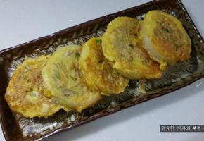 아삭아삭 씹히는 맛이 최고! 양파링 전