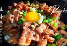"""일본식 돼지고기덮밥, """"부타동"""" 만들기♥"""
