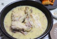 녹두닭백숙 먹고 녹두닭죽 또 먹고. 추운 날씨 몸보신하고 감기 예방하세요.
