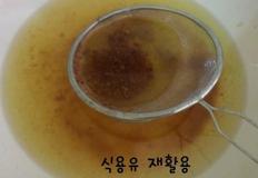 [해외자취Cook.feel通]85. 튀김후 남은 식용유 재활용&보관법