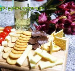 럭셔리한 모듬치즈 : 손님초대요리, 와인안주로 딱 좋아!