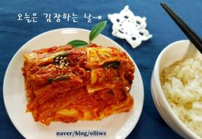 김장김치 담그기(2편)...깔끔하고 시원한 맛이 일품인 김장김치!!