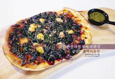 달콤고소 치즈풍미가 입맛 돋우는 고르곤졸라 블루베리 치즈 피자 간단한 홈 파티 음식 메뉴 만들기~!