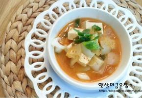 쌀뜨물 된장 찌개 만드는 법 국물 요리