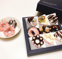 발렌타인데이 초콜릿 만들기 깜찍한 미니도넛 모양으로 만들어요 :)