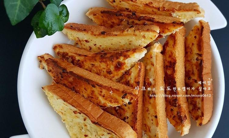 식빵 마늘빵