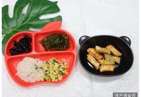 콩자반아이 반찬, 유아 반찬, 유아식 식단, 4살 식단, 5살 식단, 에어