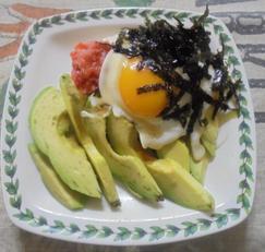 아보카도 명란 비빔밥