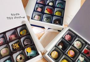 발렌타인데이~홈메이드 초콜릿만들기