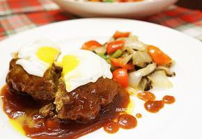 고기와 계란후라이의 환상조합 함박스테이크 만드는 법, 햄버그 스테이크