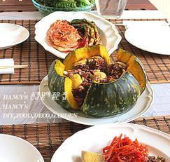 단호박밥, 쉽게 만드는 단호박 영양밥