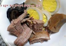 부드럽고 육즙이 꽉찬 돼지고기 장조림 만들기