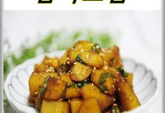 밥반찬 감자조림 간단하게 만들기