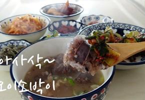 씹는소리까지 살아있는 봄김치 오이소박이