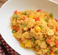 닭가슴살 볶음밥 카레향 솔솔~ 맛있다!