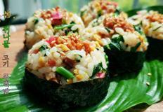 [오색빛깔]향긋한 봄나물 취나물 고기 주먹밥 만들기/피크닉/도시락/예쁜 도시락
