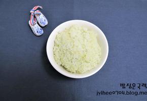 새싹보리밥