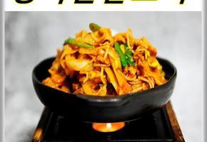콩나물불고기 볶아서 만드는 대패삼겹살요리
