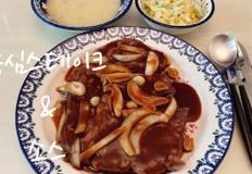 고급 레스토랑 못지않는 비쥬얼 맛 등심스테이크&소스