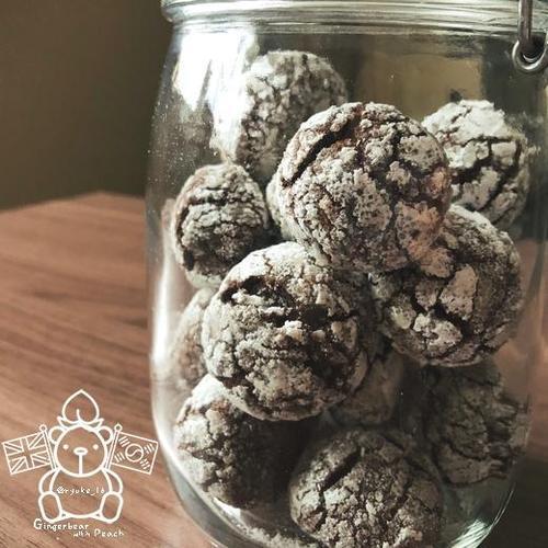 [영국주방] 초코 크랙 쿠키 (Choco Crack Cookie) 만들기