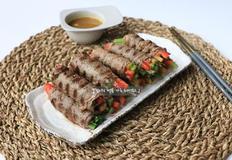 소고기편채 (+ 겨자소스) 손님초대요리로 좋은 소고기야채말이 만들기