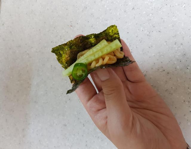 김초장비빔면