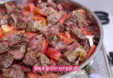 이나영 원빈도 즐겨먹는다는 떠먹는 스테이크 만들기!(토마토