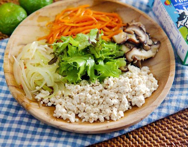 두부야채비빔밥