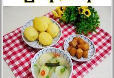 다양한 감자요리