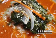 열무물김치로 김치말이국수 만드는 법 - 시원한 면 요리