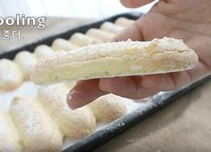 레이디핑거 쿠키 통통하게 굽는 비법 : 비스퀴 퀴에르 | 안젤라베이킹