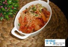 노각무침만들기~아삭아삭 씹는 맛이 일품인 여름밥반찬.새콤달콤 입맛 살아나게 합니다~^^
