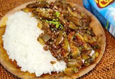 가지 덮밥 / eggplant Rice Bowl