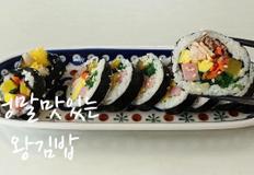 김밥요리 자세히~모든 재료에 맛을 느끼는 왕김밥