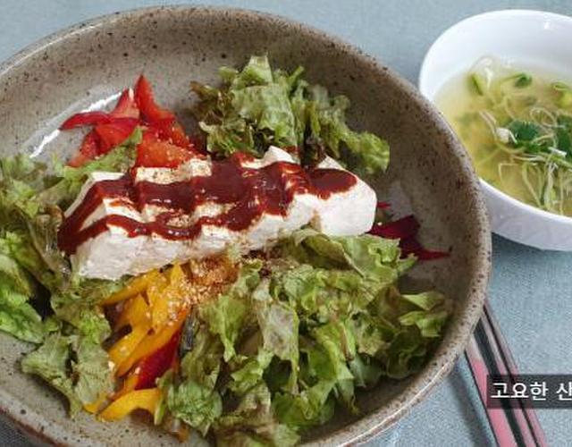 두부비빔밥