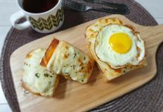 ♥[간단혼밥] 프랑스식 햄치즈샌드위치