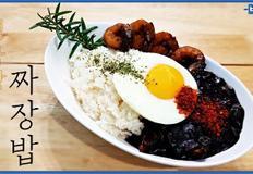짜장밥도 이렇게 만들면 더 맛있어! 가을버섯 청국장 짜장밥 만들기, 만드는 법