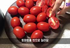 선드라이토마토] 집에서 에어프라이어로 선드라이토마토만들기 / 진짜 맛있음
