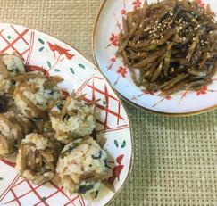 매콤한 우엉 조림과 김밥 맛이 나는 우엉 주먹밥.