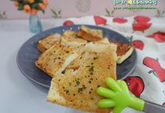 안주로 좋은 간단 에어프라이어요리/명란빵