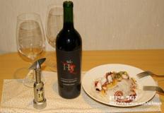 와인안주 _ 탱글탱글 식감좋은 곤약문어스파게티
