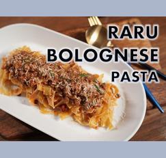 라구 볼로네제 소스 만들기 그리고 페투치니 파스타!!! Italian Ragu Bolognese
