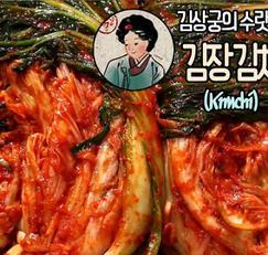 맛있는 김장김치 / 절이기부터 양념황금 레시피(Gimjang Kimchi)