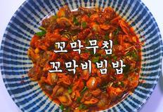 꼬막비빔밥 제철꼬막무침 꼬막달래양념장