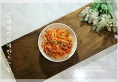 무생채 아삭하고 맛있는 무생채 황금 레시피