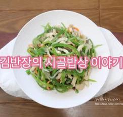초간단 다이어트요리, 풋고추 닭가슴살잡채 만들기