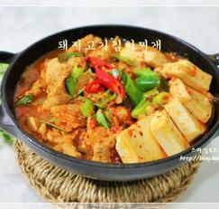 돼지고기 김치찌개 맛있게 끓이는 황금 레시피
